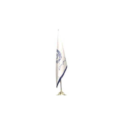 پرچم کانون ساتن
