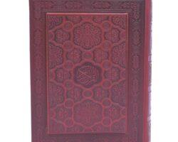قرآن عطری